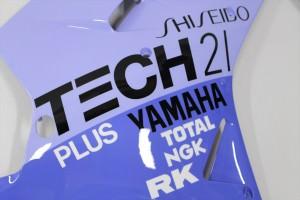 FZR750外装塗装